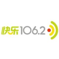 Logo of radio station 深圳交通频率 - Shenzhen Traffic Radio