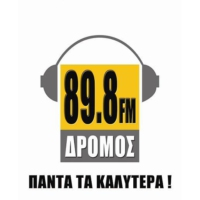 Logo de la radio Δρόμος 89,8 FM