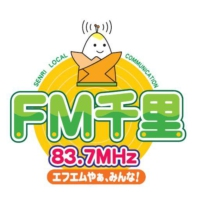 Logo of radio station FM千里83.7 - FM Senri