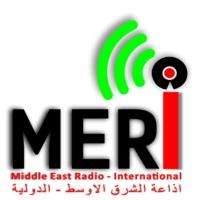 Logo of radio station Middle East Radio - International