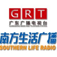 Logo of radio station 广东南方生活广播