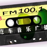 Logo of radio station 包头汽车音乐广播 - Baotou Automobil Music Radio 100.1