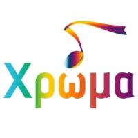 Logo de la radio Χρώμα 105,8