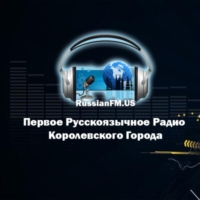 Logo of radio station RussianFM.US - #1 Hit Music Station