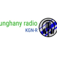 Logo of radio station Kounghany radio