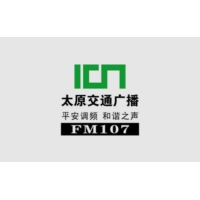 Logo of radio station 太原交通广播 FM107