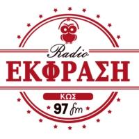 Logo of radio station Ekfrasi 97 - Εκφραση 97