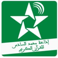Logo of radio station Idaat Mohammed Assadiss