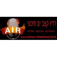 Logo de la radio Ketzev Yamtichoni - רדיו קצב ים תיכוני