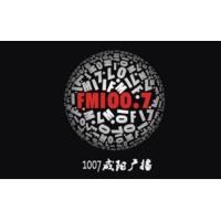 Logo of radio station 咸阳广播 FM100.7