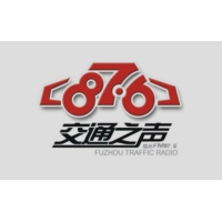 Logo of radio station 福州交通广播 FM87.6