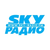 Logo of radio station SKY Радио