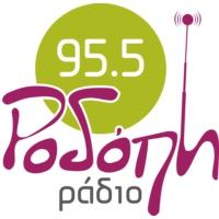Logo de la radio Radio Rodopi 95.5