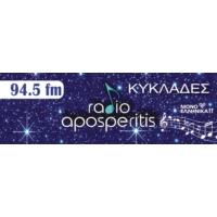 Logo of radio station Rádio Aposperítis 94.5 - Ράδιο Αποσπερίτης 94,5