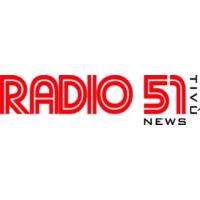 Logo of radio station 51News