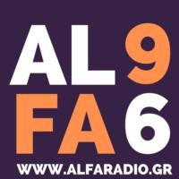 Logo of radio station ALFA RADIO 96