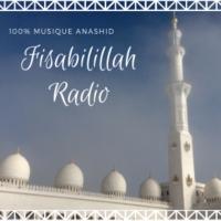 Logo de la radio FISABILILLAH RADIO