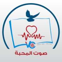 Logo de la radio Voice of Charity - صوت المحبة