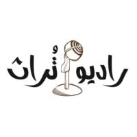 Logo de la radio Turath Radio | تُراث إف إم
