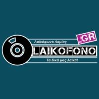Logo de la radio Λαϊκόφωνο Λαμίας