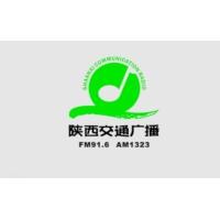 Logo of radio station 陕西交通广播 FM91.6 - Shaanxi Traffic Radio