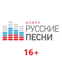 Logo of radio station Russian Songs | Русские Песни