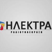 Logo of radio station Iléktra 98.8 - Ηλέκτρα 98.8