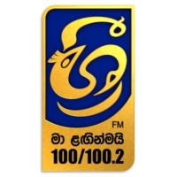 Logo de la radio Shree FM