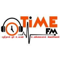 Logo de la radio ITR FM
