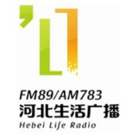 Logo of radio station 河北生活广播 - Hebei live broadcast