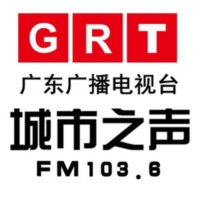 Logo de la radio 广东城市之声 FM103.6 - Voice of Guangdong Cities