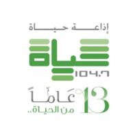 Logo de la radio حياة اف ام - Hayat FM