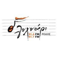 Logo de la radio Lychnári 91.7 - Λυχνάρι 91.7