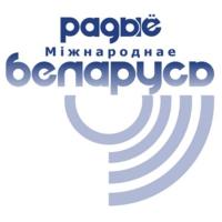 """Logo de la radio Радио """"Беларусь"""""""