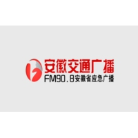 Logo of radio station 安徽交通广播 FM90.8 - Anhui Traffic Radio