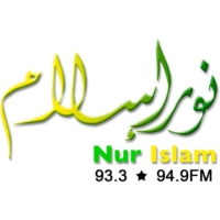 Logo of radio station RTB Nur Islam