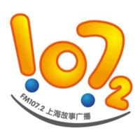 Logo of radio station 上海故事广播 FM107.2 - Shanghai Story Radio