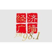 Logo of radio station 南京经济广播 FM98.1