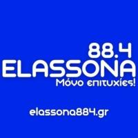 Logo of radio station Rádio Elassóna 88.4 - Ράδιο Ελασσόνα 88.4