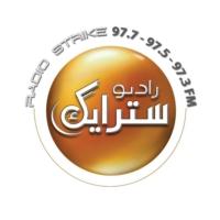 Logo of radio station STRIKE RADIO