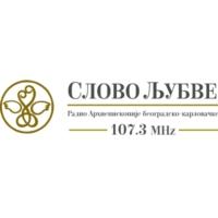 Logo de la radio Radio Slovo ljubve