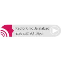 Logo of radio station Radio Killid Jalalabad