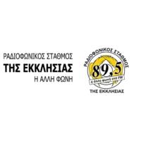 Logo de la radio Ekklesia tis Ellados - Εκκλησία της Ελλάδος 89,5