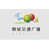 Logo of radio station 聊城交通广播 FM99.4