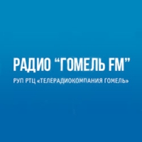 Logo de la radio Гомель FM