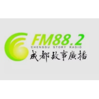 Logo of radio station 成都故事广播 FM88.2