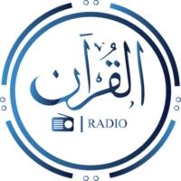 Logo de la radio AlQuran Radio