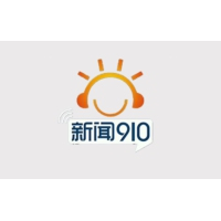 Logo of radio station 广西新闻广播 FM90.1