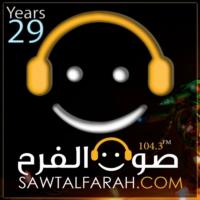 Logo of radio station Sawt Al Fara