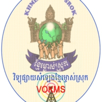 Logo de la radio The Voice of Khmer M'Chas Srok